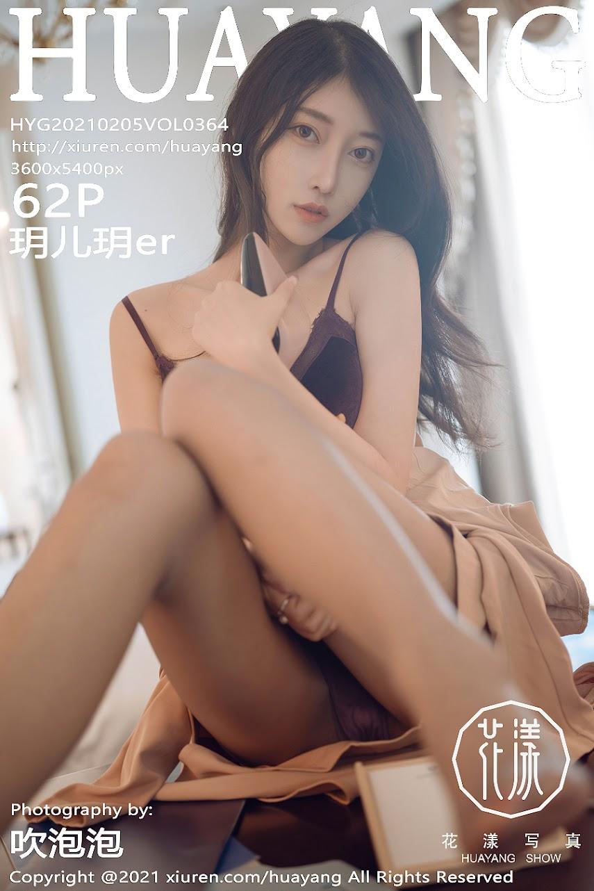 [HuaYang] 2021-02-05 Vol.364 erer [HY]S364[Y].rar.364_030_6cm_4047_5400.jpg